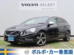 ボルボ V60T4 Rデザイン 認定車 専用黒革 純正ナビ/地デジ HID
