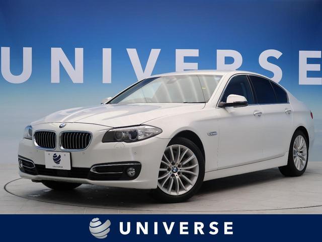5シリーズ(BMW) 523d ラグジュアリー 中古車画像