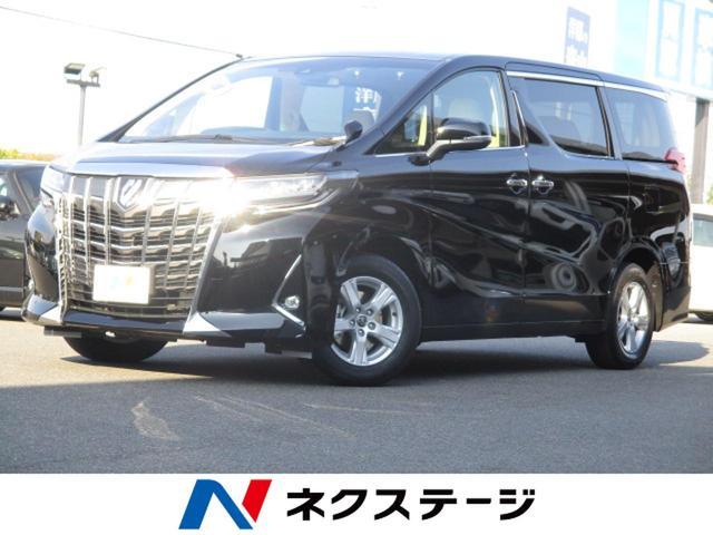トヨタ 2.5X 新車未登録車 両側電動ドア セーフティセンスP