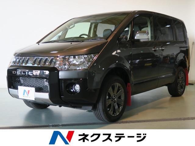 三菱 ジャスパー(MMCS非装着車) 4WD 両側電動スライドドア