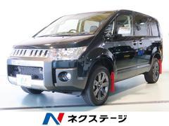 デリカD:5ジャスパー(MMCS非装着車) 4WD 両側電動スライドドア