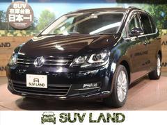 VW シャランTSI ハイラインブルーモーションテクノロジー メーカーナビ