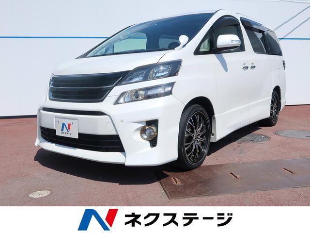トヨタ 2.4Z ゴールデンアイズII BIGXナビ フリップダウン