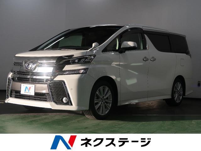 トヨタ 2.5Z Aエディション 11型SDナビ 社外後席モニター