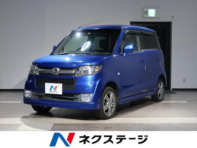 ホンダ ダイナミック スペシャル 4WD HID オーディオ