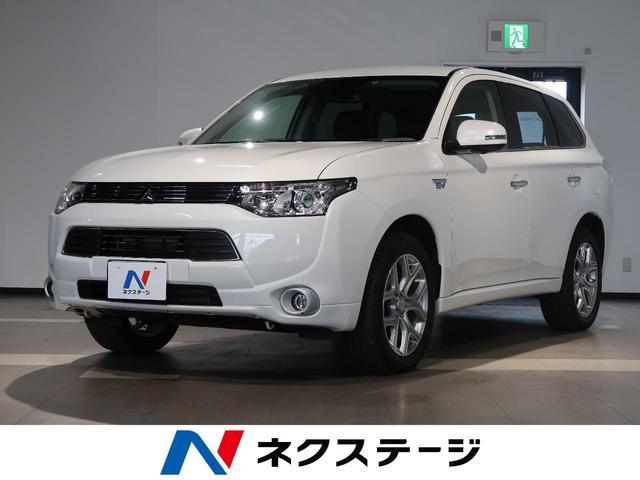三菱 Gナビパッケージ 4WD SDナビフルセグ バックカメラ