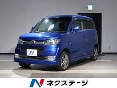 ゼストダイナミック スペシャル 4WD HID オーディオ