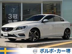 ボルボ S60T4 Rデザイン 認定 専用黒革 純正ナビ リアビュー
