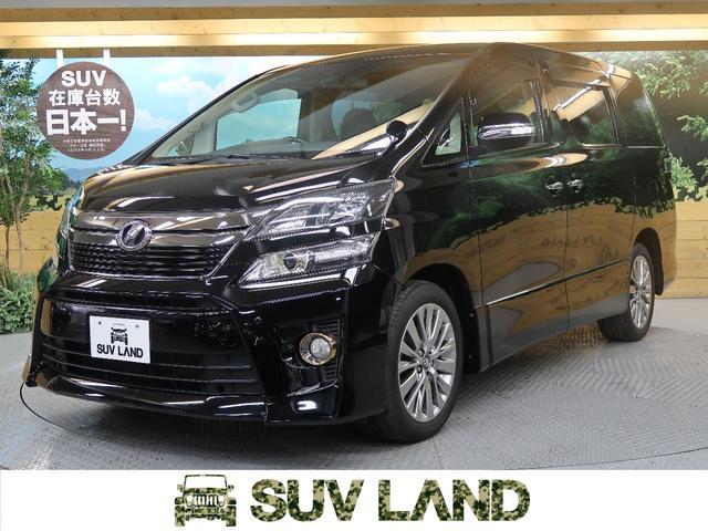 トヨタ 2.4Z ゴールデンアイズ 4WD 9型BIG-Xナビ