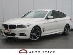 BMW328iグランツーリスモ Mスポーツ ベージュ革 ACC