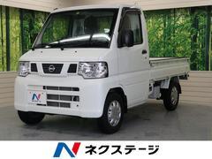 NT100クリッパートラックDX エアコン付 ワンオーナー 禁煙車