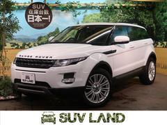 レンジローバーイヴォークプレステージ 4WD パノラミックガラスルーフ 純正ナビTV