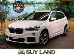 BMW X1sDrive 18i Mスポーツ 純正ナビTV 1オーナー