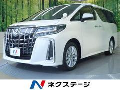 アルファード2.5S 新車未登録 両側電動ドア セーフティセンス 7人