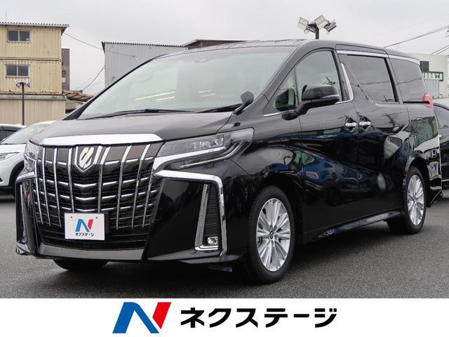 トヨタ 2.5S Aパッケージ 新車未登録 ムーンルーフ 現行型