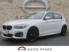 BMW118d Mスポーツ エディションシャドー 1オーナー 限定