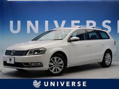 VW パサートヴァリアントTSIコンフォートライン ブルーモーションテクノロジー ナビ