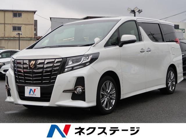 トヨタ 2.5S Aパッケージ タイプブラック サンルーフ 9型ナビ