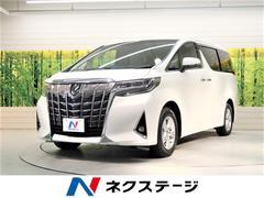 アルファード2.5X 未登録新車 トヨタセーフティセンス 両側電動ドア