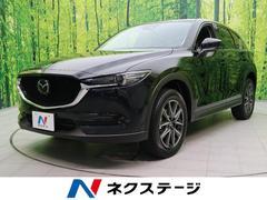 CX−5XD Lパッケージ 登録済み未使用車 純正フルセグナビ