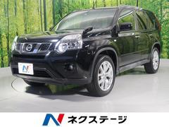 エクストレイル20X 4WD 全席シートヒーター 純正ナビ