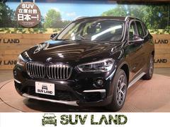 BMW X1sDrive 18i xライン メーカーナビ 衝突軽減