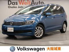 VW ゴルフトゥーランTSI コンフォートライン クルコン・Bモニター・ETC