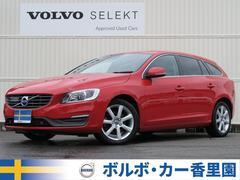 ボルボ V60D4 SE 認定 黒革 純正ナビ/リアビュー 2016モデル