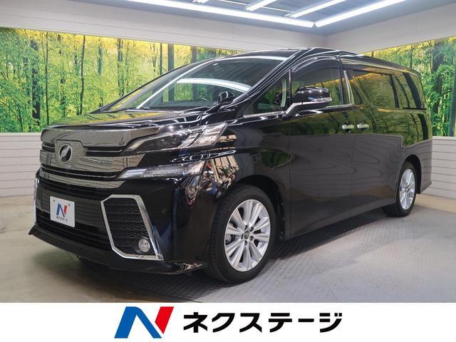 トヨタ 2.5Z Aエディション 純正10型ナビ 12型後席モニター