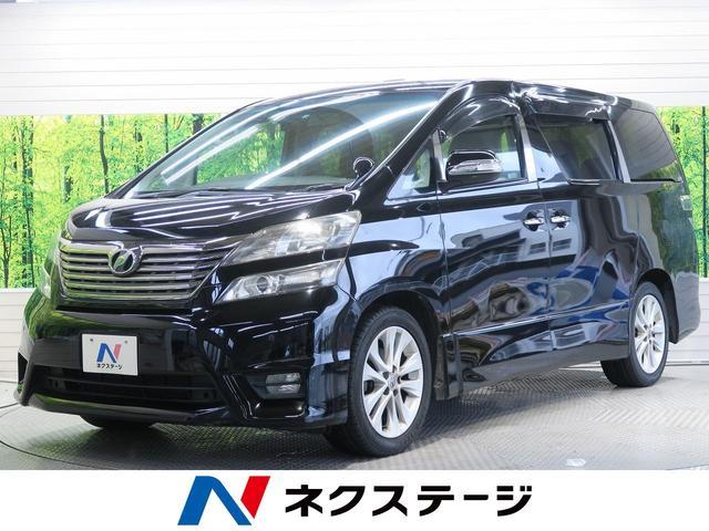 トヨタ 2.4Z 電動スライドドア HIDヘッドライト