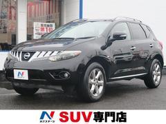 ムラーノ250XV FOUR 純正HDDナビ サンルーフ 禁煙車