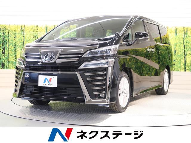 トヨタ 2.5Z Aエディション Wサンルーフ プリクラッシュ