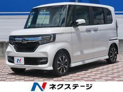 N BOXカスタムG・Lホンダセンシング 届出済未使用車 電動スライド ETC
