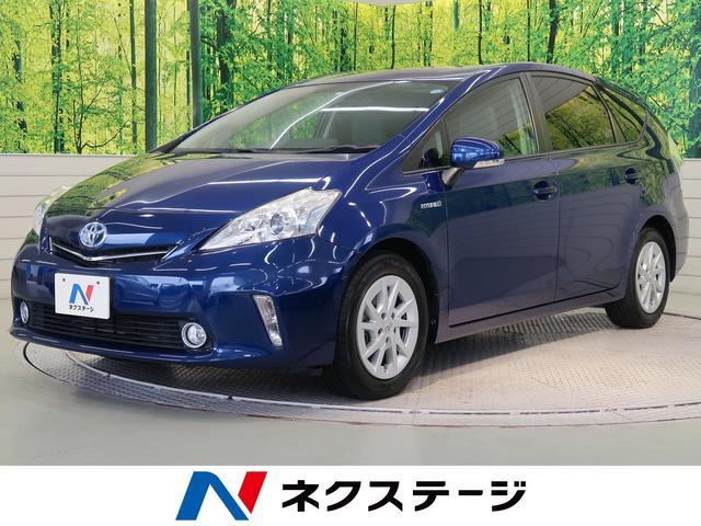 トヨタ S 純正SDナビ バックカメラ ETC スマートキー