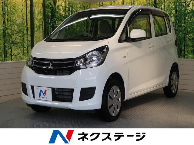 三菱 E CDオーディオ キーレス シートヒーター 電動格納ミラー