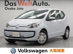 VW アップ!ムーブ アップ! 1オーナ・シティーエマージェンシーブレーキ