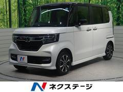 N BOXカスタムG・Lホンダセンシング 両側電動スライドドア・衝突軽減