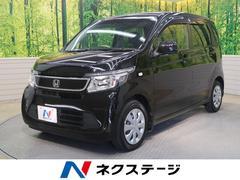 N−WGNG特別仕様車コンフォートパッケージ 特別仕様車 禁煙車