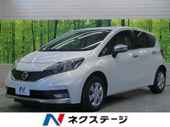 ノートX DIG−S モード・プレミア エマージェンシーブレーキ