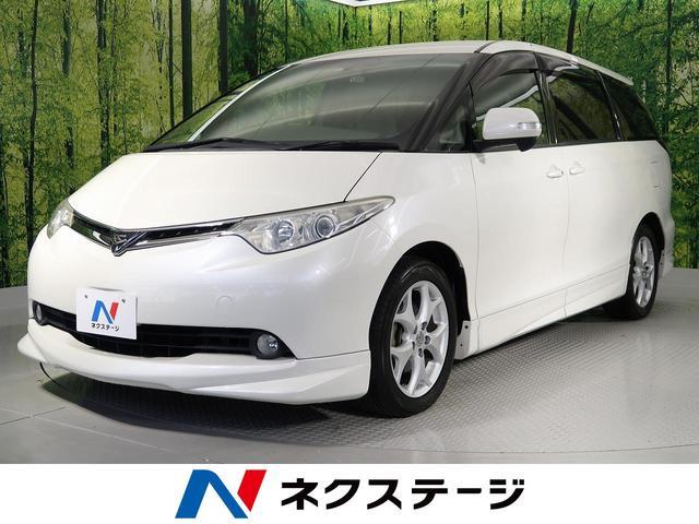 トヨタ G フルエアロ 両側電動ドア クルコン SDナビ