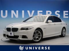 BMW523i Mスポーツパッケージ 純正ナビ バックカメラ