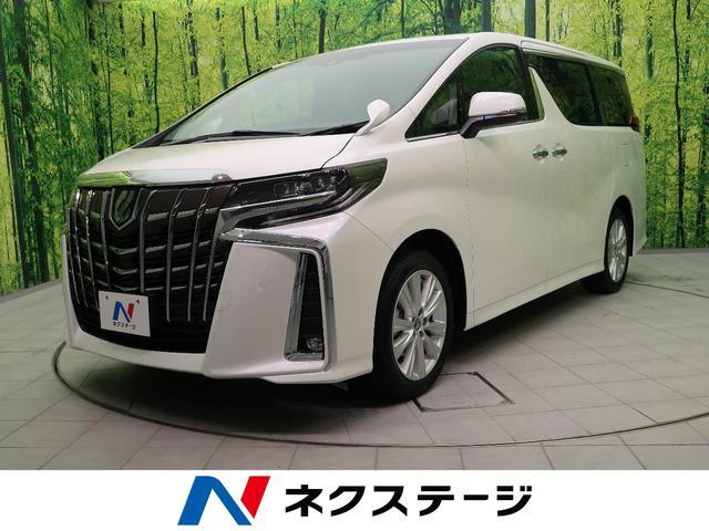 トヨタ 2.5S 衝突軽減 両側電動 LEDヘッド オートライト