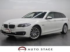 BMW523iツーリング ラグジュアリー 黒革 リアモニター 禁煙