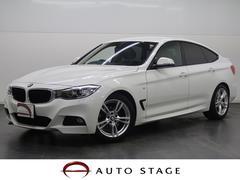 BMW320iグランツーリスモ Mスポーツ 純正ナビ フルセグ
