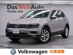 VW ティグアンTSI ハイライン 試乗車・純正ナビ・TV