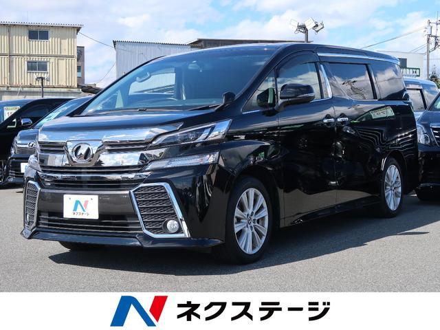 トヨタ 2.5Z Aエディション サンルーフ BIGX11型ナビ