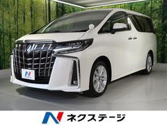 アルファード2.5S 新車未登録車 セーフティセンス 両側電動ドア