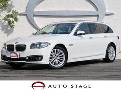 BMW523iツーリング ラグジュアリー ガラスサンルーフ ETC