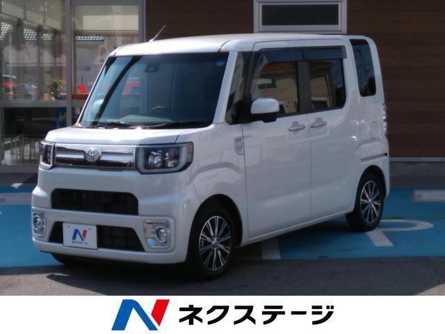 ピクシスメガ(トヨタ)Gターボ SAII 中古車画像