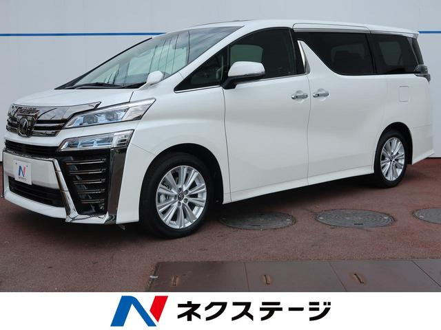 トヨタ 2.5Z Aエディション 現行型 新車未登録 サンルーフ